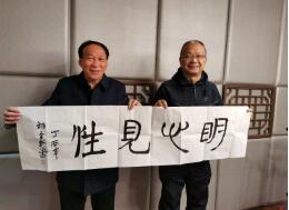 民族品牌,西湖再出发—— 中国文保民族品牌文化委员会与杭州西湖风景名胜区管委会召开座谈会
