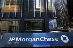 摩根大通的杰米·戴蒙(Jamie Dimon):美国公司可能在夏季之前复工