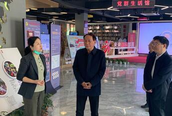 和谐共生 融合发展 ——中国文保民族品牌文化委员会点赞义乌城市民族治理工作