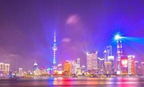 上海市商务委员会关于积极支持全球抗击疫情进一步做好民用疫情防控物资有序出口工作的通知