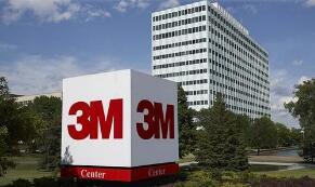 3M盈利超出预期,股价大幅上涨