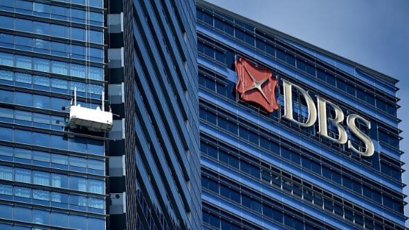 新加坡星展银行第一季度净利润下降29%