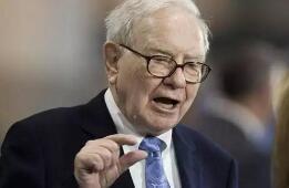 巴菲特:不要用借来的资金用于投资
