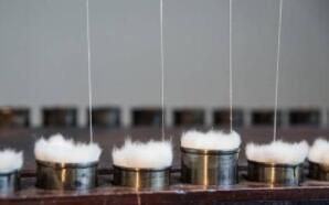 郑商所棉纱期货完成新规则下首次交割