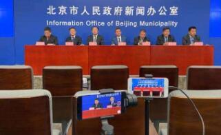 北京:将继续对社区实行封闭式管理