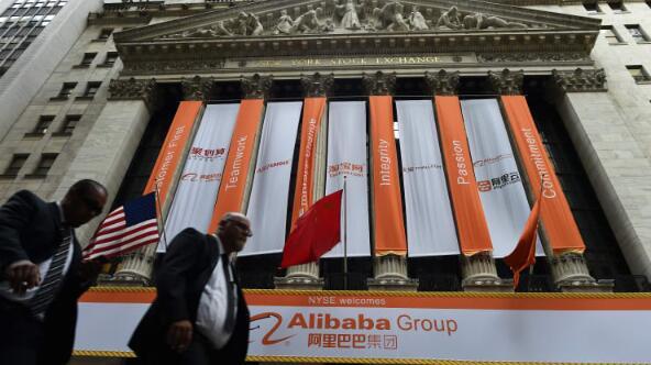 阿里巴巴2020财年营收719.85亿美元,同比增长22%