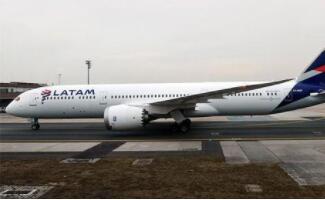 拉美最大航空公司智利拉塔姆航空集团申请破产保护