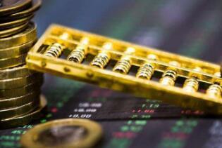 期货市场收盘, 鸡蛋跌2.15%,燃油、硅铁等跌超1%