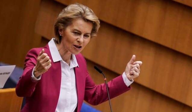 欧盟委员会宣布一项7500亿欧元的复苏基金计划