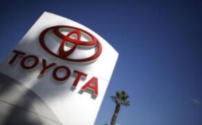 丰田汽车4月全球销量大减46.3%