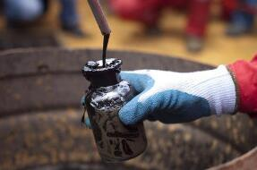 美国上周原油日产量为2019年7月以来最低水平