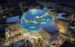 迪拜世博会正式推迟到2021年