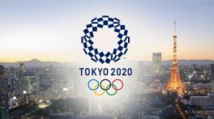 日媒:日本考虑缩减奥运会规模以避免取消