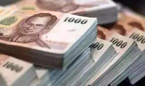 泰铢创下一年来最大涨幅 引领亚洲新兴市场货币上涨