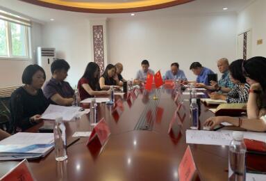 跨界创新 品牌强国——中国文保民族品牌文化委员会与中关村跨界创新联盟战略合作签约仪式在京举行
