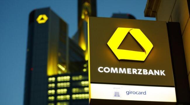 德国商业银行将大幅关闭分支机构