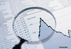 关于安徽盛运环保(集团)股份有限公司股票终止上市的公告