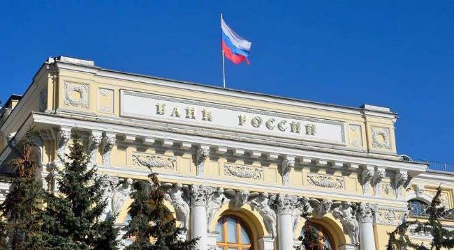 俄罗斯中央银行将利率下调100个基点