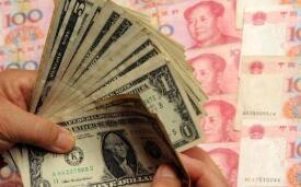 6月22日,人民币对美元中间价调升48个基点,报7.0865