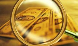 瑞信称亚洲股市下半年将跑赢其他新兴市场