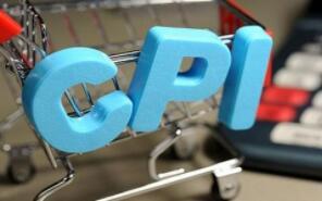 统计局:5月份CPI同比上涨2.4%,涨幅连续4个月回落