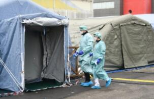 意大利新增新冠肺炎确诊病例190例 累计确诊23.94万例