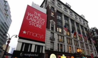 美国知名连锁百货商店梅西百货预计裁员近4000人