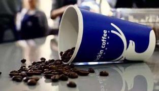 瑞幸咖啡:6月29日在纳斯达克停牌并进行退市备案