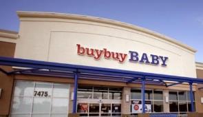 美国银行表示,Buybuy Baby的价值可能超过整个零售商