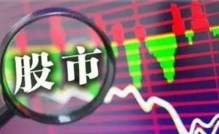关于发布《深圳证券交易所上市公司纪律处分实施标准(试行)》的通知深证上〔2020〕557号