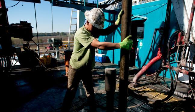 美国切萨皮克能源公司(Chesapeake Energy)申请破产保护