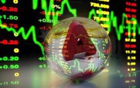 康基医疗首日上市高开86.6% 盘前成交8.47亿港元
