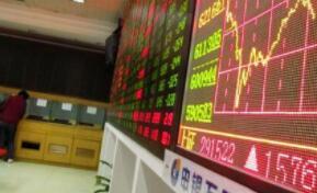 收评:沪指涨超2%  券商股现涨停潮  沪深两市成交额再度破万亿