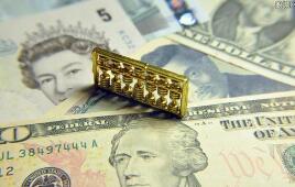 离岸人民币(CNH)兑美元北京时间04:59报7.0678元