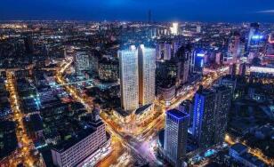 融创中国:2020年上半年累计实现合同销售金额约人民币1,952.7亿元
