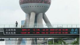 亚太地区股市周一上涨,香港恒生指数上涨3.81%