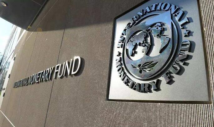 IMF警告过早取消经济支持措施将拖慢复苏脚步