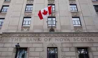 加拿大5月份的年通胀率降至-0.4%