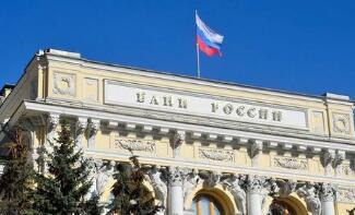 一周内,俄罗斯国际储备增长15亿美元
