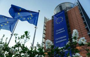 欧盟委员会预计新冠疫情带来的经济衰退将较预期更为严重