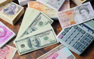 人民银行7月13日开展500亿元逆回购