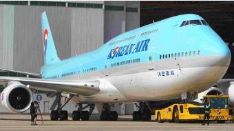 韩国航空公司二季度承运旅客同比减少76.4% 国际旅客锐减97.8%