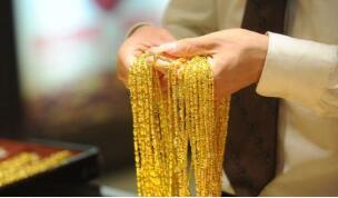 上海黄金交易所黄金T+D晚盘收盘上涨0.12%