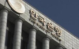 韩国央行:随着疫情的再次扩散 美国经济复苏可能会被推迟