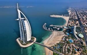 迪拜再推15亿迪拉姆经济刺激措施