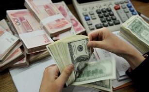 美元周一小幅走低,投资者关注美企业财报和即将公布的零售数据