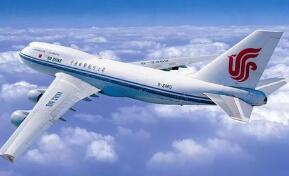 春秋航空:上半年旅客周转量同比下降38.79%