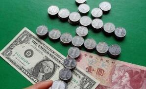 离岸人民币(CNH)兑美元较周一纽约尾盘跌96点