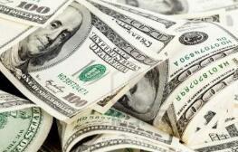 美元周二下跌,欧元上涨