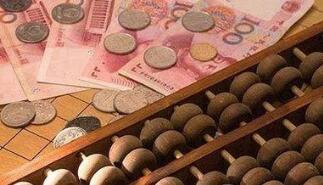 离岸人民币(CNH)兑美元北京时间04:59上涨284点